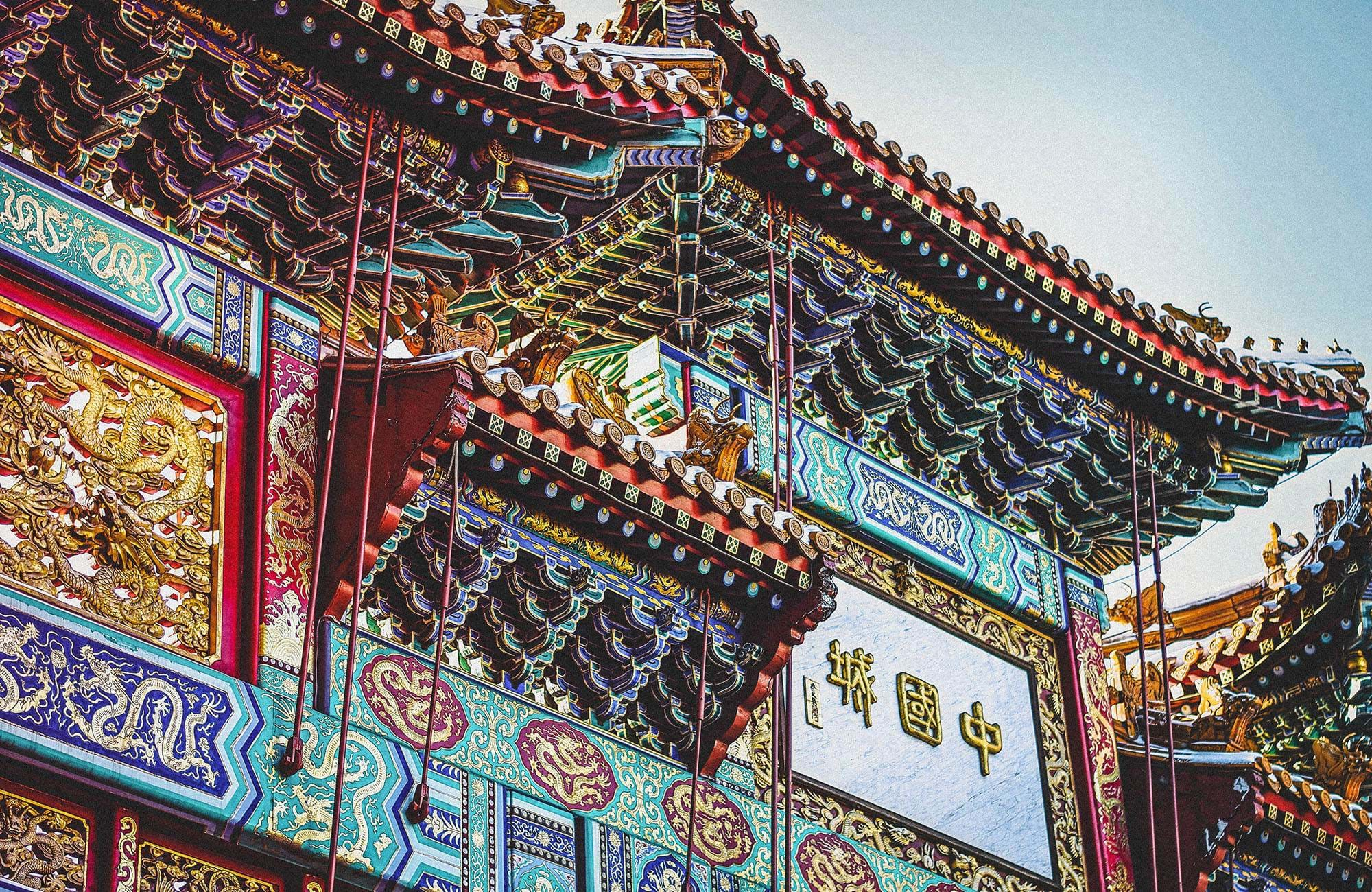 china-colorful-buildings-ornamented-cover